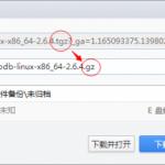 Linux系统下MongoDB的简单安装与基本操作